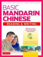 Basic Mandarin Chinese Reading & Writing Textbook