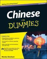 Chinese for Dummies 2nd Edition
