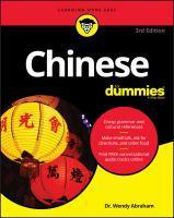 Chinese for Dummies 3rd Edition