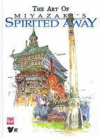 ART OF SPIRITED AWAY (HARD COVER), THE
