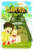 MY NEIGHBOR TOTORO (PICTURE BOOK)