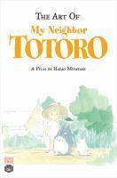 ART OF MY NEIGHBOR TOTORO (HC) 0
