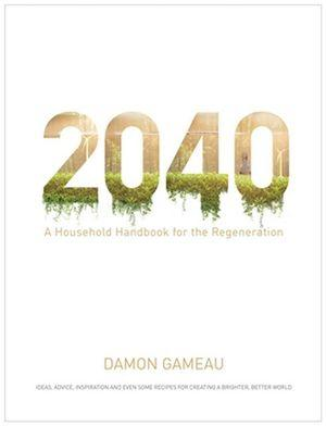 2040 Your Household Handbook