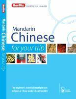 Berlitz Language Mandarin Chinese for Your Trip